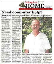 Click here to read about NetVision Technologies